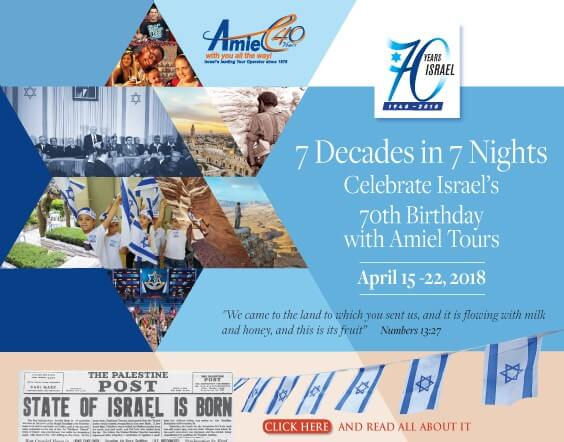 7 Decades in 7 Nights - Come Celebrate Israel's 70th Birthday With Us